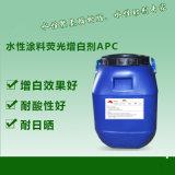Optischer Aufheller APC für Papier und Beschichtung C.I. Nr. 220
