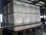 Réservoir d'eau en plastique renforcé de fibre de verre