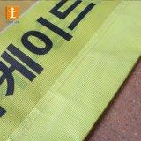Bandiera esterna del vinile della maglia popolare in linea stampabile di acquisto