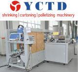 スイカジュースの/beverageのカートンのパッキング機械(北京YCTD)