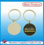 차 로고 국제적인 차 전람 Keychain를 가진 주문을 받아서 만들어진 차 Keychain