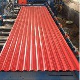 プライム記号0.22mmの厚さPPGIの建築材料の金属の屋根
