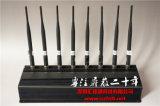 8 antennes GSM à l'intérieur de bureau CDMA signal brouilleur 4G LTE