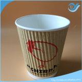Dispoble café en papier 8oz à double paroi couvercles sip tasses 2019