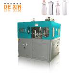 Entièrement automatique Cosmétiques et produits de la bouteille de shampoing Making Machine de moulage par soufflage utilisé bouteille Pet la soufflante