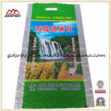米、肥料、セメントのための新しく物質的なプラスチック包装袋/袋