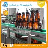 Завершите производственную линию пива заполняя