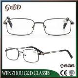 Nueva moda gafas Gafas de lectura de metal