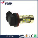 H8 27SMD 9W 5630 LEDの自動フォグランプ