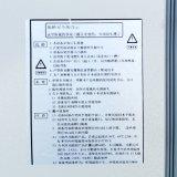 Incubadora de agitação termostática inteligente de Zhp-250L