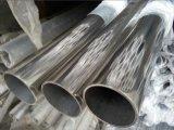 Edelstahl-Rohr (316L 304L 316ln 310S)