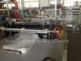 GFQ-600 de calor sellado en frío de corte de la camiseta de la máquina de fabricación de bolsas
