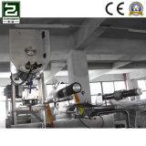 コーヒー粉4の側面のシーリング多線パッキング機械