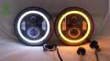 세륨 증명서 7 인치 둥근 Harley LED 헤드라이트