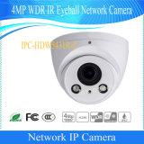 Dahua 4MP WDR CCTV IRの屋外の眼球Ipcの機密保護IPのカメラネットワークデジタルビデオ監視カメラ(IPC-HDW5431R-Z)