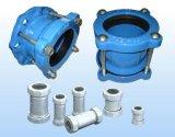 Vente chaude 1-1 / 2in. Accouplements en aluminium rigides homologués UL