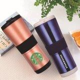 Personalizar canecas do café do curso 16oz com anel do silicone