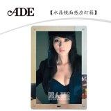 水晶魔法ミラーのライトボックス(ADE-SJGY)