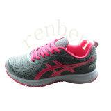 Form-Turnschuh-Schuhe der heißen neuen Frauen