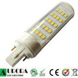 G24 Helles hohes Lumen LED-PL (AL-G24-20SMD5050-5W-4)