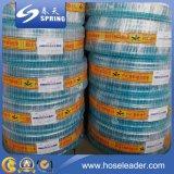 Пластмасса PVC усилила сад/воду/усиленный шланг PVC