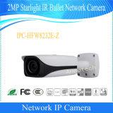 Камера сети пули иК Starlight Dahua 2MP (IPC-HFW8232E-Z)