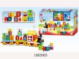 La educación inteligente de juguete DIY la creación de modelos de bloque (287575)