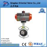 압축 공기를 넣은 액추에이터 또는 압축 공기를 넣은 통제 나비 벨브