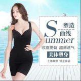Lady sous-vêtements de femmes de charbon de bois de bambou naturel body shaper costume minceur Bodysuits