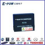 pack batterie de lithium de système solaire d'ion de 12V 100ah LiFePO4 Li