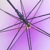 [هيغقوليتي] [بو] هبة مظلة, مظلة آليّة مستقيمة