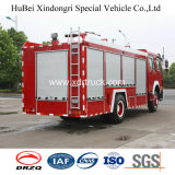 Serbatoio di Innder dell'offerta del fuoco dell'acqua di HOWO 8-10