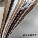 تفلون عال - درجة حرارة مركّب قماش صناعة يستطيع قماش عمليّة قطع أشرطة رقاقة, [إتك]