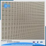 Maglia resistente della vetroresina dell'alcali della fabbrica della Cina