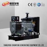Commerce de gros 150KW de puissance électrique générateur diesel Deutz avec Alternateur sans balai