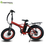 20 بوصة ذكيّة [إ-بيك] بطارية [48ف] يطوي درّاجة درّاجة كهربائيّة