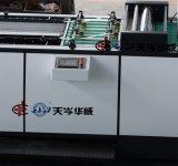 Máquina de impresión de inyección de tinta digital de alta velocidad [GPM-1040]