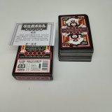 Верхний продавать стильный репрессирует покер Yh333 студента вопроса волшебный