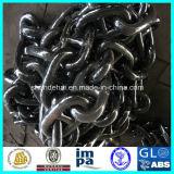 Против ржавчины Anchor цепочки поставки стальных использования Anchor цепь