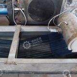 Film en deux étapes Machine Recycing bouletage