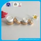 Gold-Silver Kosmetische Kruik van de Room van het Gezicht van de Kruik van het Glas van het Aluminium van Containers Lege