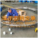 Berufsfertigung-Herumdrehenpeilung, mechanische Produkte