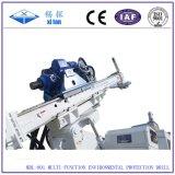 Muestreo ambiental multifunción y la ingeniería de protección de la máquina de perforación Perforación