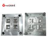カスタムABS/PP/PE/PVCの壁スイッチSockeのプラスチック注入型または型の部品