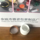 crisol cosmético de Saple del polaco de clavo del tarro 5g