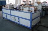 16-40mm 16-50mm de doble cavidad CPVC PVC tubo conducto eléctrico flexible que hace la máquina