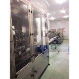 皿の洗浄液体洗剤OEM&ODMの工場1.1kgグレープフルーツのにおい