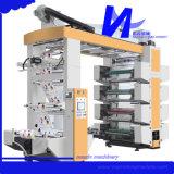 Nuoxinの機械装置からのBOPP Flexoの印字機