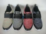 نمو يتسابق رياضة أحذية مع مطّاطة [أوتسل] رجال أحذية