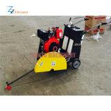 高品質の路面の打抜き機の中国の製造者